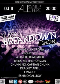 Russian Breakdown Show