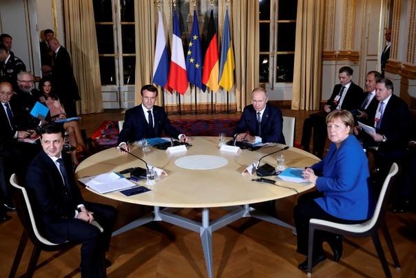 Встреча «нормандской четверки» в Париже. Итоги