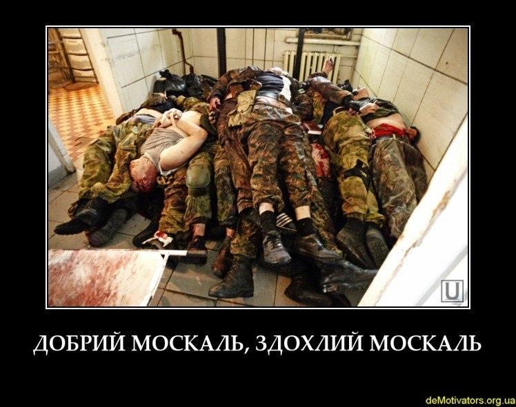 Ранним утром на окраине Крымского вспыхнул бой, - Москаль - Цензор.НЕТ 7316