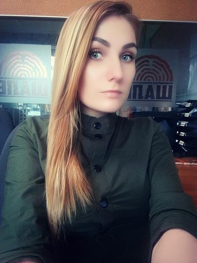 Мария Гаркуша