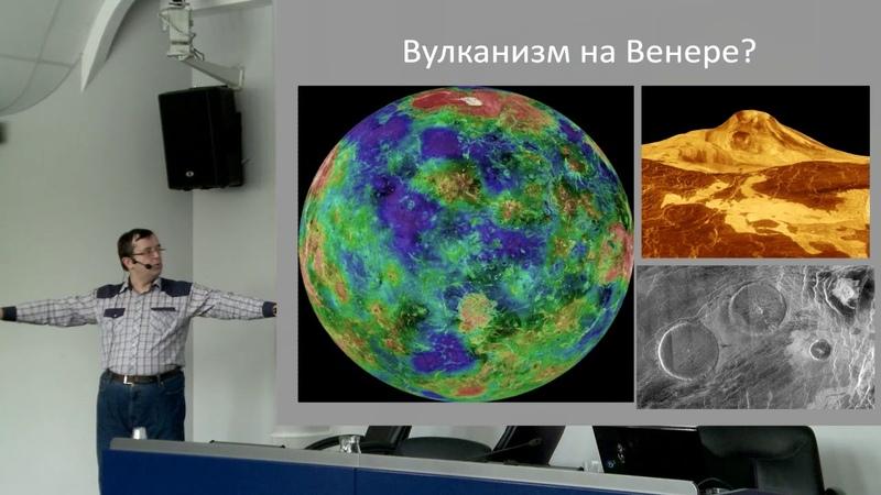 Д. З. Вибе Современные исследования Солнечной Системы (РФ, М., 2018)