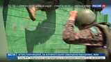 Новости на Россия 24 Морские десантники определят лучших в гонке преследования