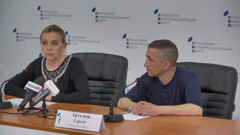 Брифинг о незаконном лишении свободы жительницы Трехизбенки киевскими силовиками