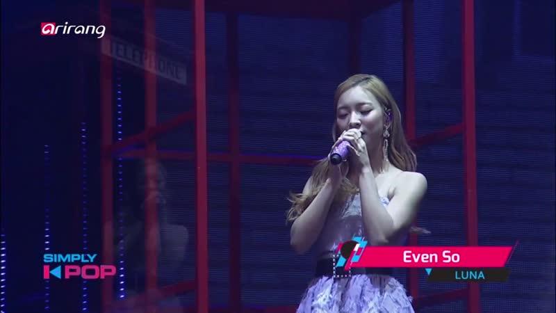 Luna - Even So @ Simply K-pop 190118