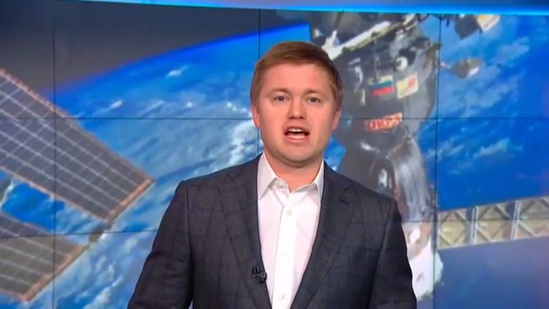 Новости на Россия 24 • Союз МС-05 отстыковался от МКС
