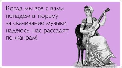 http://cs406130.userapi.com/v406130087/3895/fqOnrC6RYZ0.jpg
