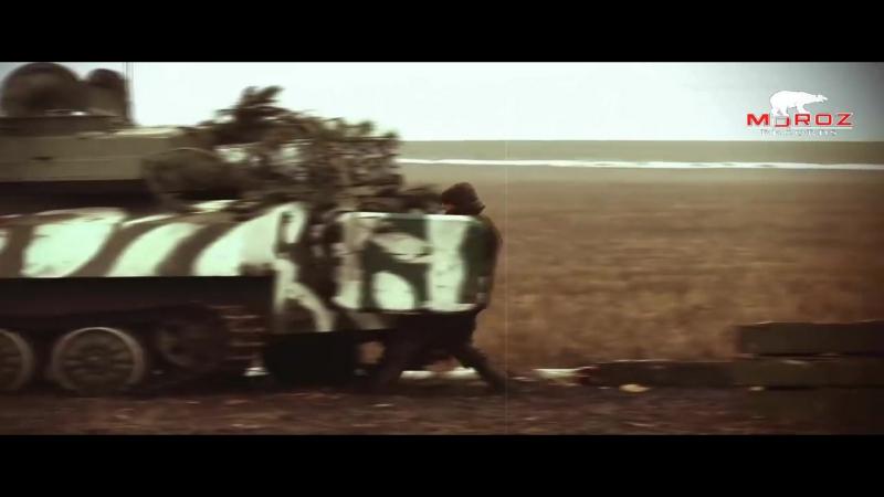 НА КИЕВ ! (Armed Forces Army DNR)