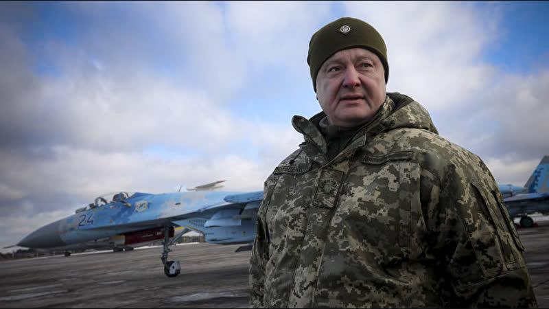 Р. Ищенко. Храбрец Порошенко. Чем хуже для него, тем он опаснее для окружающих