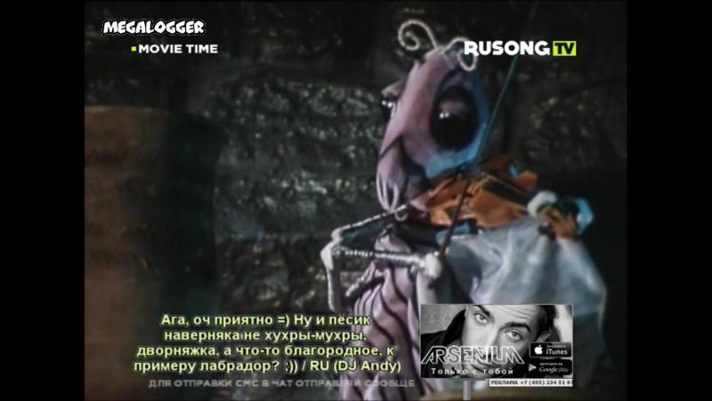 из к/ф приключения буратино - Песня папы Карло (Rusong TV) MOVIE TIME