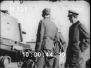 Разбитая 124-я танковая бригада немецкая кинохроника