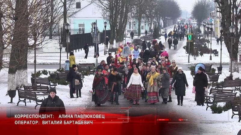 Шчодры вечар-2019 как его отпраздновали в Пинске
