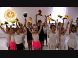 Приглашение от танцевальной студии Контрасты