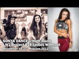 Sonya Dance - HIGH HEELS   LW 2 Project 818 Ladies Workout  november 16 - 17 , Moscow 2013