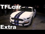 2016 Ford Mustang Shelby GT350 Exhaust Note Most powerful naturally aspirated Ford production V8