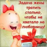 Васильев Евгений