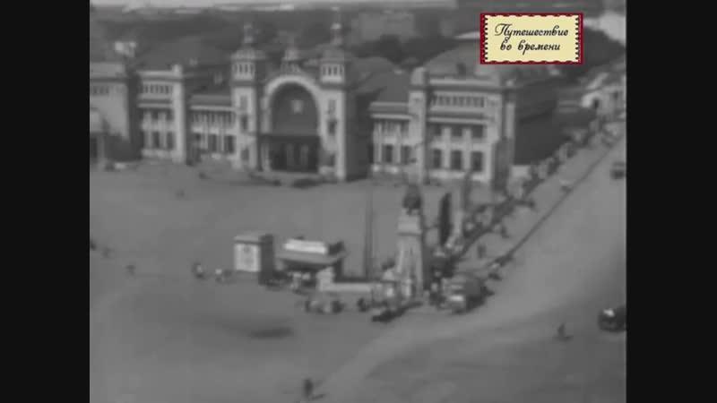 Белорусский вокзал. 1920-е годы