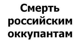 Россия снова нарушила перемирие - как убили бойца Нацгвардии Петра Андруника - Цензор.НЕТ 7159
