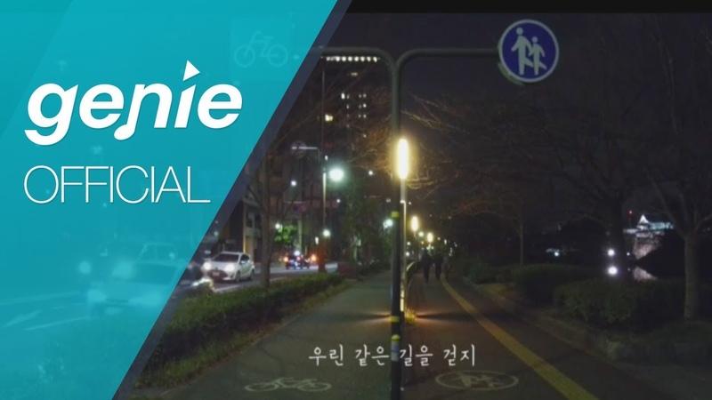 GILLA - without saying anything (Feat. 구현 KU HYUN) Official M/V