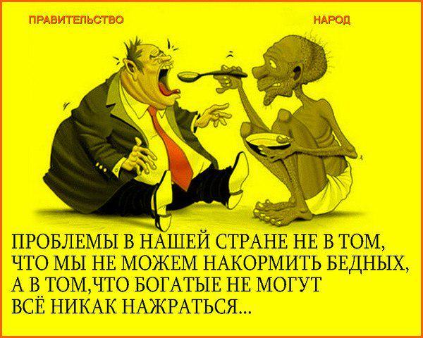Гройсман и Шефчович договорились о создании экспертной группы по усилению возможностей Украины относительно транзита газа - Цензор.НЕТ 9806
