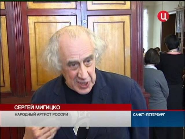 2012-04-12-Копелян 100 лет