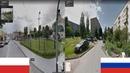 Польша и Россия сравнение Величка и Козьмодемьянск