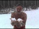 Голый Мужик Загорает Зимой! Дурак!