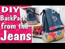 Jeans recycle DIY Tutorial | Make the Backpack