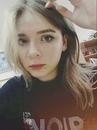 Яна Букина. Фото №3