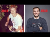 Макс Корж Эволюция музыки (2012-2018)