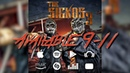 THE SICKOS 3 ALBUM - HOMBRE and MR. LIL ONE