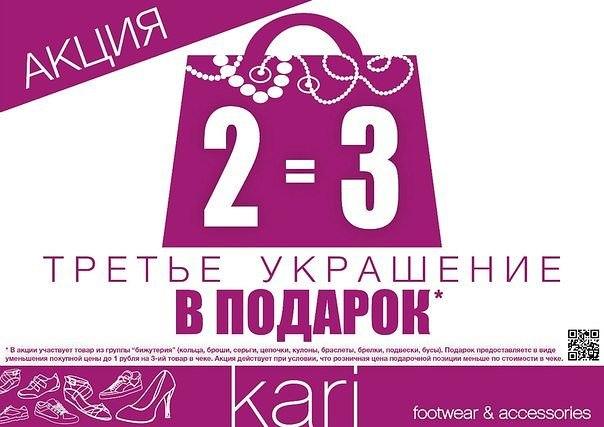 Магазин обувь com 9