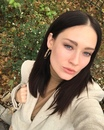 Александра Попова фото #40