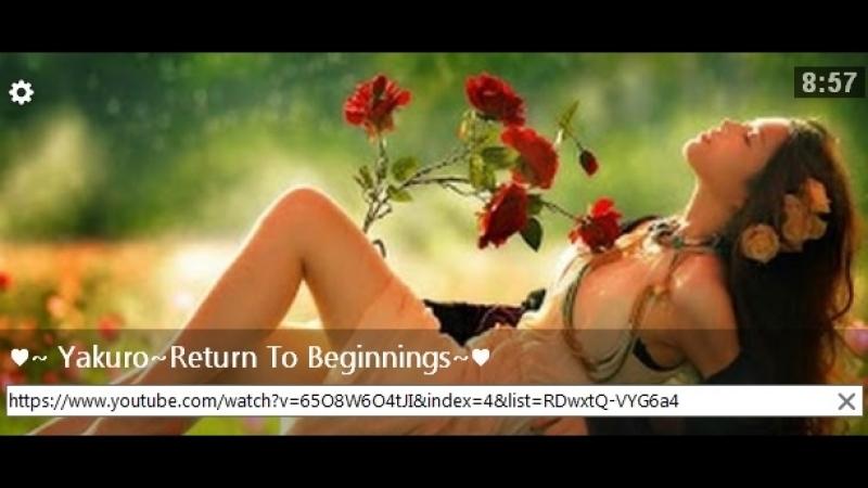 ♥~ Yakuro~Return To Beginnings~♥