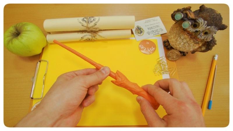 Инструкция для магического предмета » Freewka.com - Смотреть онлайн в хорощем качестве