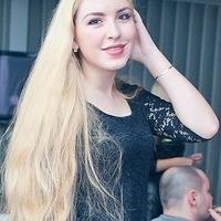 Валерия Белис, 16 августа 1994, Москва, id197810328