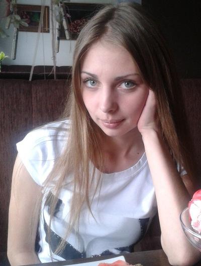 Наталья Сергеева, 16 марта 1977, Бийск, id148246606