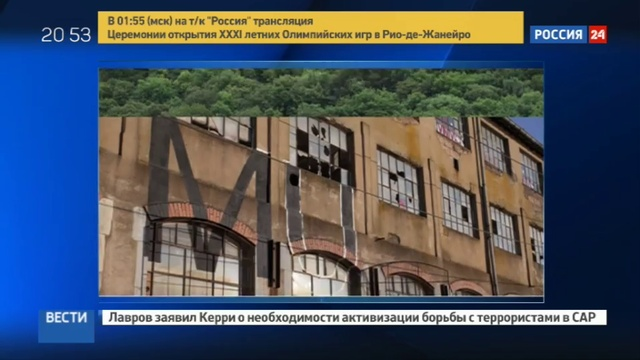 Новости на Россия 24 • Политика вместо любви - скандала не вышло. О новом лозунге художника Ради