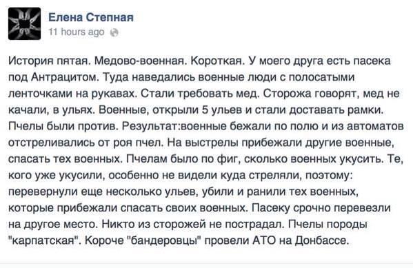 С начала проведения АТО из Донбасса выехали более 24000 человек, - ГосЧС - Цензор.НЕТ 2531