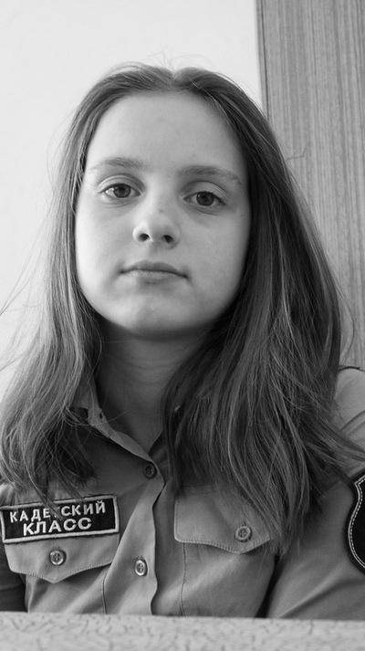 Ангелина Царь, 18 июля , Минск, id113177351