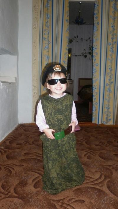 Александр Васильев, id187591498