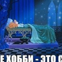 Лапонька Любимого, 22 мая 1995, Санкт-Петербург, id206085414