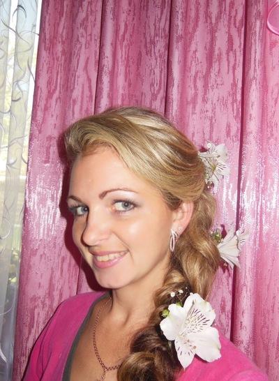 Аліна Осіпчук, 14 февраля 1988, Житомир, id122166084