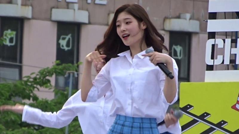 [Fancam직캠] 다이아(DIA) 정채연 - 나랑 사귈래 (2018.06.23 창동컬처스테이션)