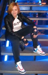 Ana Godyna