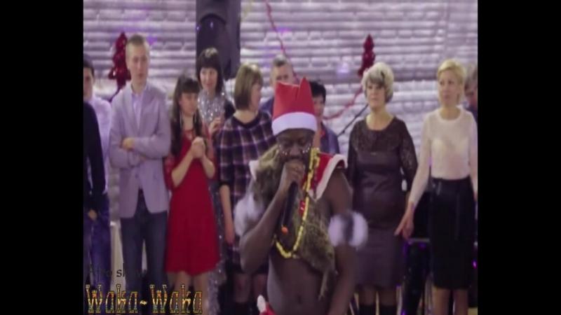 Лучшее зажигательное шоу на новый год » Freewka.com - Смотреть онлайн в хорощем качестве
