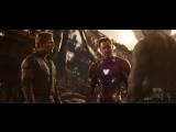 Мстители  Война бесконечности – 2й финальный официальный трейлер (Тор, Железный человек, Локи, Стражи Галактики, Танос, Пантера)