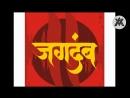 Bajrangdal song dj 2017 jai sree ram chathrapathi