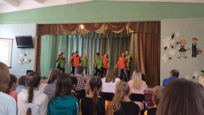 Массовый танец Проект Танцы