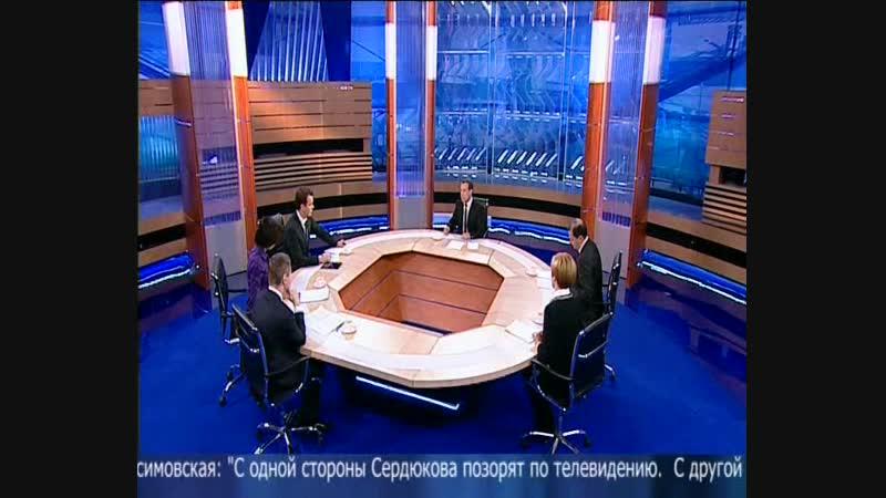 Новости (Первый канал, 07.12.2012) Выпуск в 18:00