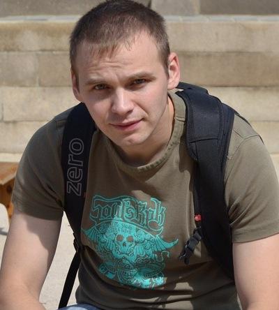 Дима Ягодин